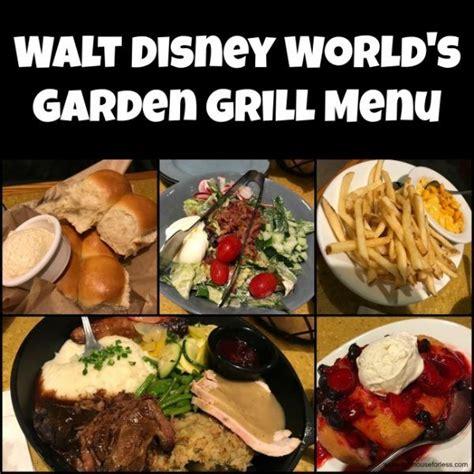 garden grill epcot menu