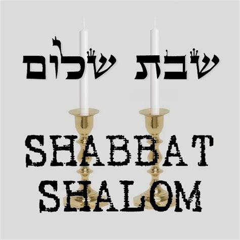 shabbos candle lighting times carnegie shul chatter april 18 2013 the carnegie shul