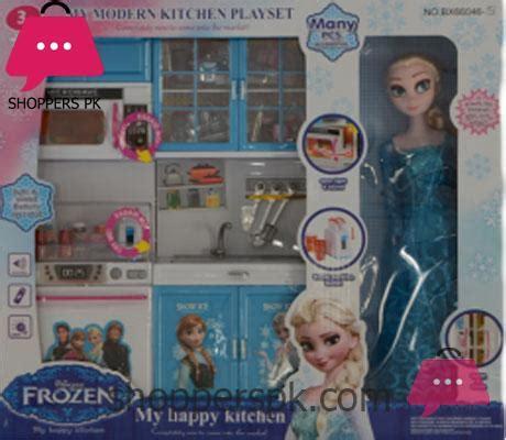 frozen my modern kitchen play set shoppers pakistan