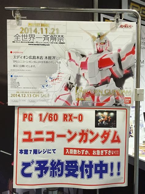 Rx 0 Unicorn Mode Psycho Display Base 1 144 Daban Model pg 1 60 rx 0 unicorn gundam update official images info