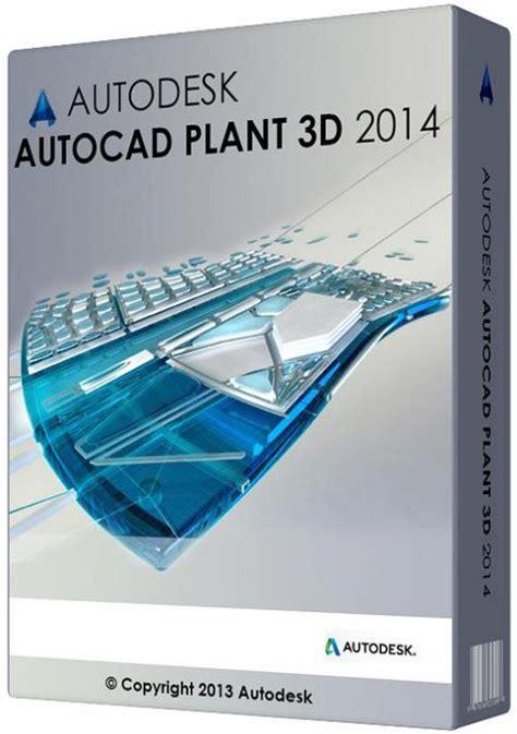 autocad 2014 full version crack autodesk autocad plant 3d 2014 serial key crack full