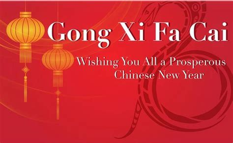 new year gong xi fa cai 35 beautiful new year 2017 greeting pictures