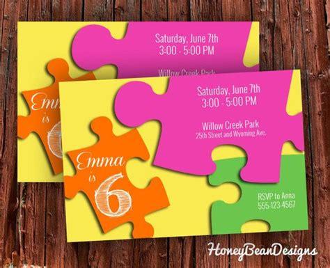 Puzzle Invitation Template puzzle birthday invitation puzzles puzzle