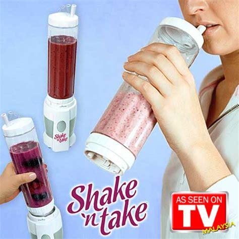 Shake N Take Portable shake n take original shake n take portable sport bottle