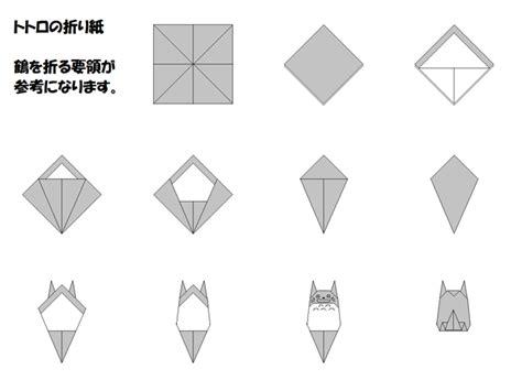 Origami Totoro - pin origami totoro on