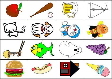 make your own pictionary cards 10 second pictionary elementary school eigo