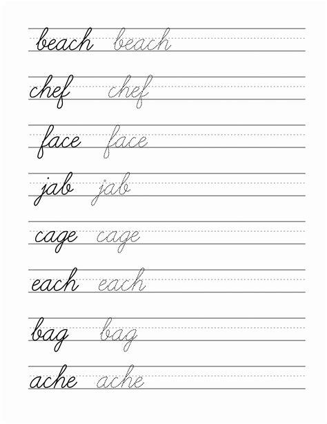 kindergarten dash trace handwriting worksheet printable 11 fresh free penmanship paper davidhowald com