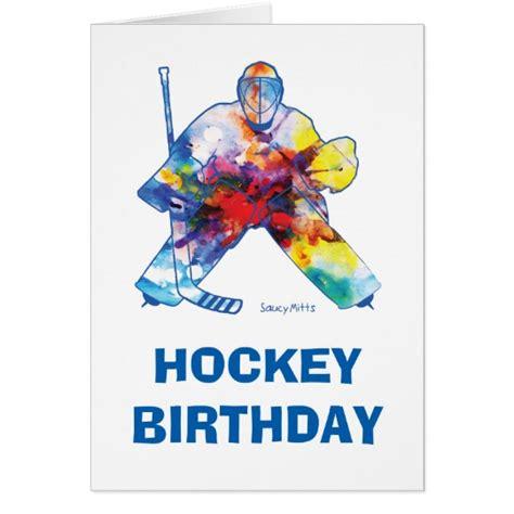 printable birthday cards hockey happy birthday hockey goalie watercolor card zazzle com