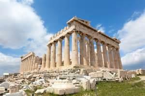 All About Athens by Frasi Citazioni E Aforismi Sull Antico E L Antichit 224