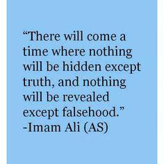Quote Sayyidina Ali imam ali quotes about quotesgram by quotesgram