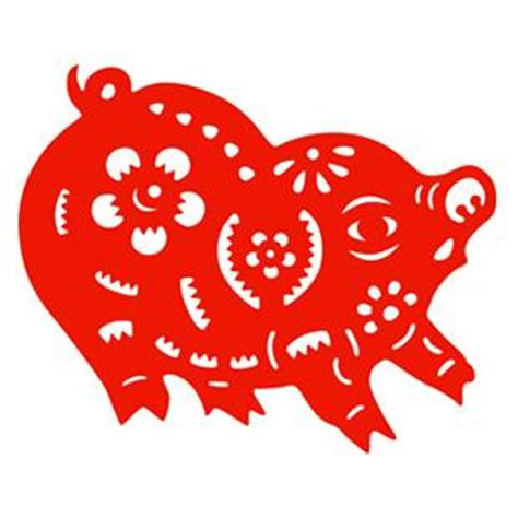 new year horoscope pig pig clipart
