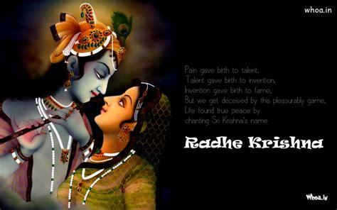 radhe krishna wallpapers  quote