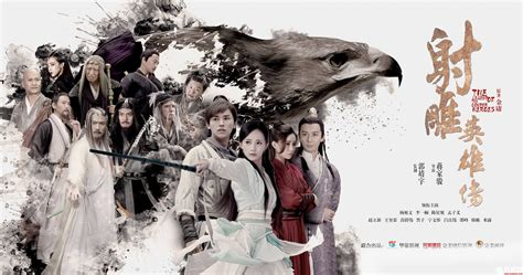 dramacool suspicious partner ep 19 the legend of the condor heroes eng sub 2017 chinese