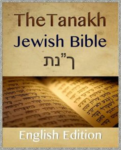 hebrew bible sections tanakh jewish bible by simon abram 2940014112925