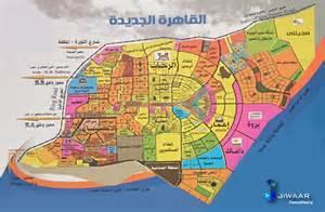 of at map new cairo map jiwaar