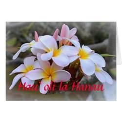 happy birthday plumeria hawaiian greeting card zazzle