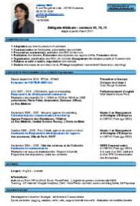 Cv Curriculum Vitae by Juliette Hins T 233 L 233 Charger Mon Cv