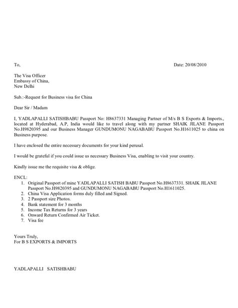 Business Introduction Letter For Visa Application Y Satish Babu China Visa Covering Letter