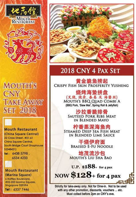 soup restaurant new year takeaway 2018 new year menu takeaway promotion restaurant