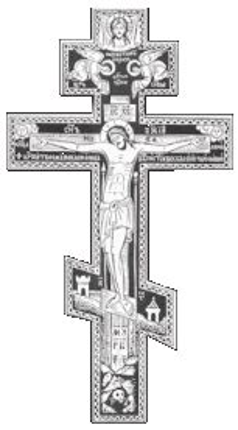 la corce ortodossa la croce cristiano ortodossa