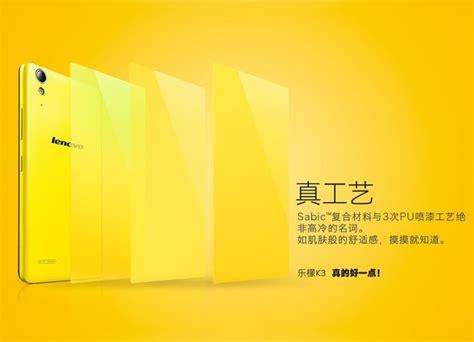 Hp Lenovo K3 Lemon lenovo k3 lemon spec tangguh harga 1 2 jutaan