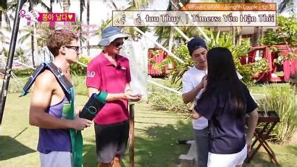 s day vietsub vietsub we got married s day yura jonghyun