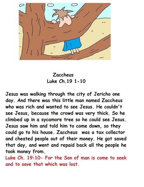 the story of zacchaeus worksheet zacchaeus sunday school lesson