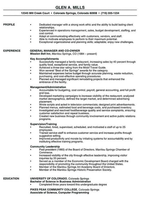 resume food industry exle r 233 sum 233 templates tailored for your novor 233 sum 233