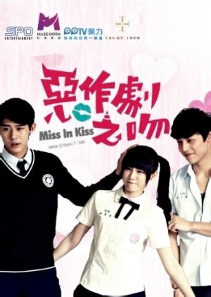 film korea terbaru bahasa indonesia sinopsis miss in kiss bahasa indonesia indodramakorea