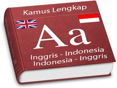 Kamus Pelajar Inggris Indonesia kita kekurangan sumber daya manusia berbahasa inggris steemit