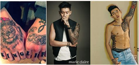 jay park left arm tattoo idols with tattoos korea world entertainment