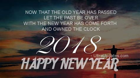 45 new year motivational quotes 2018 with images