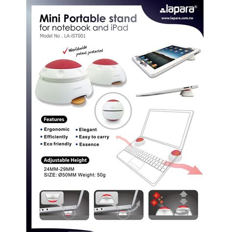 lapara mini portable stand for notebook and la ist001