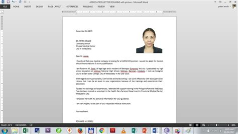 Application Letter Format Unsolicited unsolicited application letter