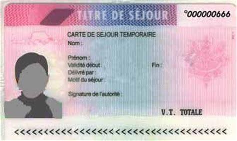 Modele Contrat De Travail Temporaire Au Maroc