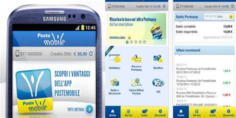 credito residuo poste mobili postemobile credito residuo sim bonus saldo ricarica