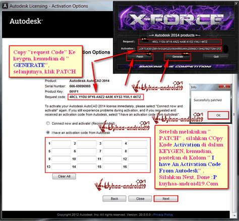 autocad 2013 full version crack keygen autocad 2008 32 bit keygen