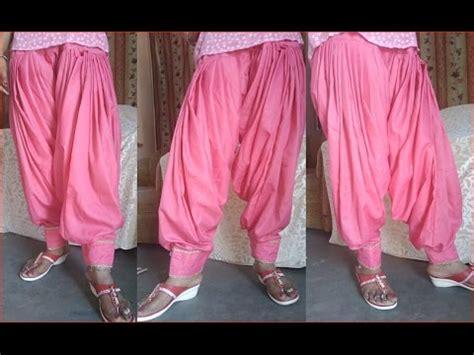 full patiala salwar cutting and stitching full patiala drafting cutting and stitching पट य ल सलव र