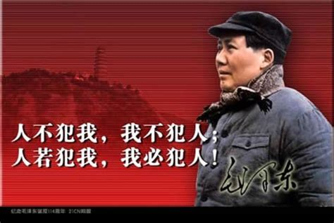 top  famous quotes  mao zedong