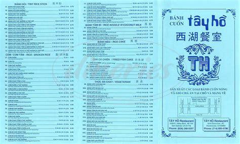 san gabriel valley restaurants restaurant menus website tay ho restaurant menu san gabriel dineries