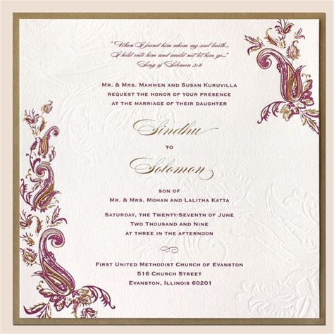 invitation card modern design wedding invitation card mesmerizing wedding invitation