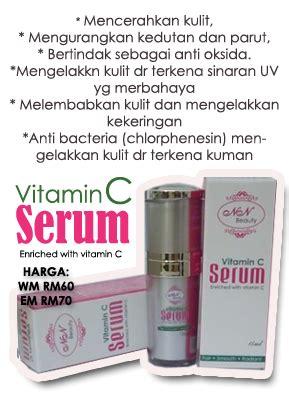 Serum Vit C Di Kimia Farma product kecantikan dgn harga murah dan yg pasti original serum vitamin c by nn murah