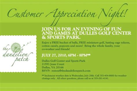 Client Appreciation Event Invitation Customer Appreciation Event Invitation Template