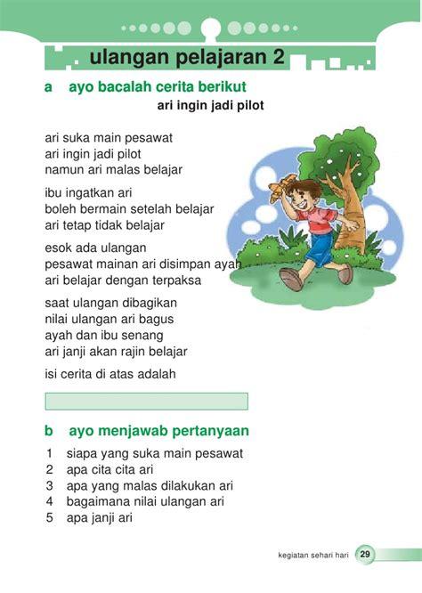 Bangun Kalimat Bahasa Indonesia kelas ii sd bahasa indonesia tri novia