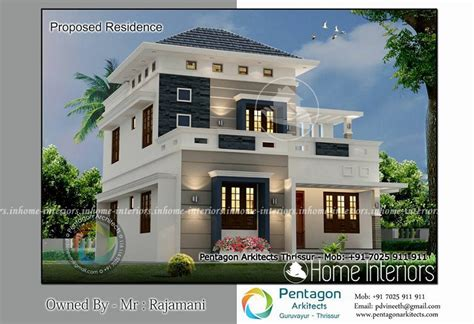 3 bhk modern contemporary home in 1890 sq ft kerala home design and floor plans 1600 square floor 3 bhk modern home design