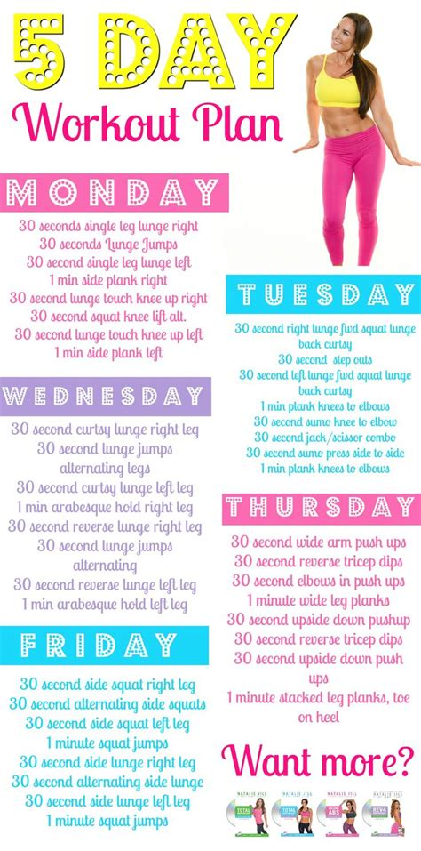 Women's 5 day workout plan routines free
