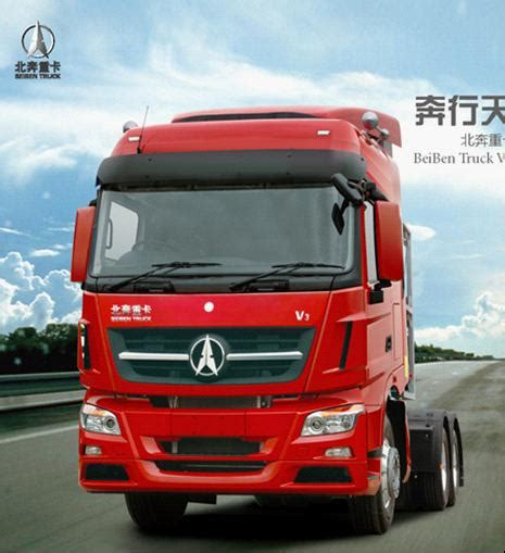 beiben truck continues  set  assembly lines  south africa china truck industry truck