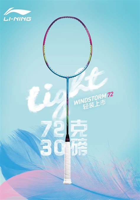 Raket Lining Windstorm 72 Li Ning 2017 Windstorm 72 Lining Light Defensive Badminton