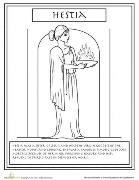 greek mythology coloring pages pdf greek gods hestia worksheets greek and pdf