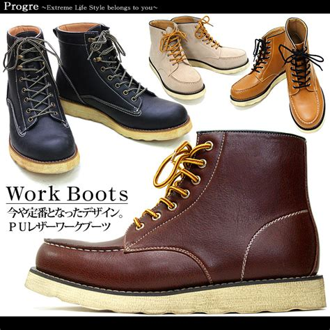mens summer work boots boot hto